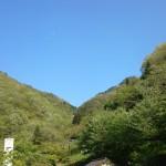 行った気になれる!広島県の名瀑『常清滝』のご紹介