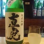 日本酒庵 吟の杜 (ギンノモリ)