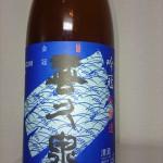升新商店 池袋で旨い日本酒を買う