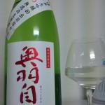 飯草酒店 本店 川崎で美味しい日本酒揃ってます