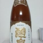 碇屋酒店 三鷹で美味しい日本酒が買える酒屋さん
