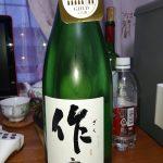 三吉屋 相模原でレアな日本酒手に入ります